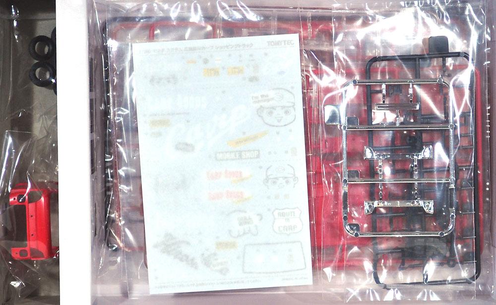 マツダ スクラム 広島東洋カープ ショッピングトラックプラモデル(トミーテックModelers Spirit SeriesNo.MC-009)商品画像_1
