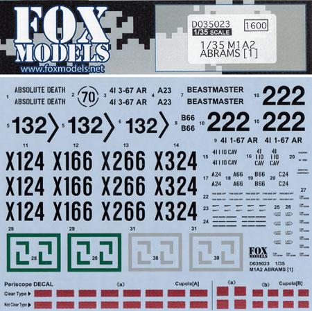 M1A2 エイブラムス デカール 1デカール(フォックスモデル (FOX MODELS)AFVデカールNo.D035023)商品画像