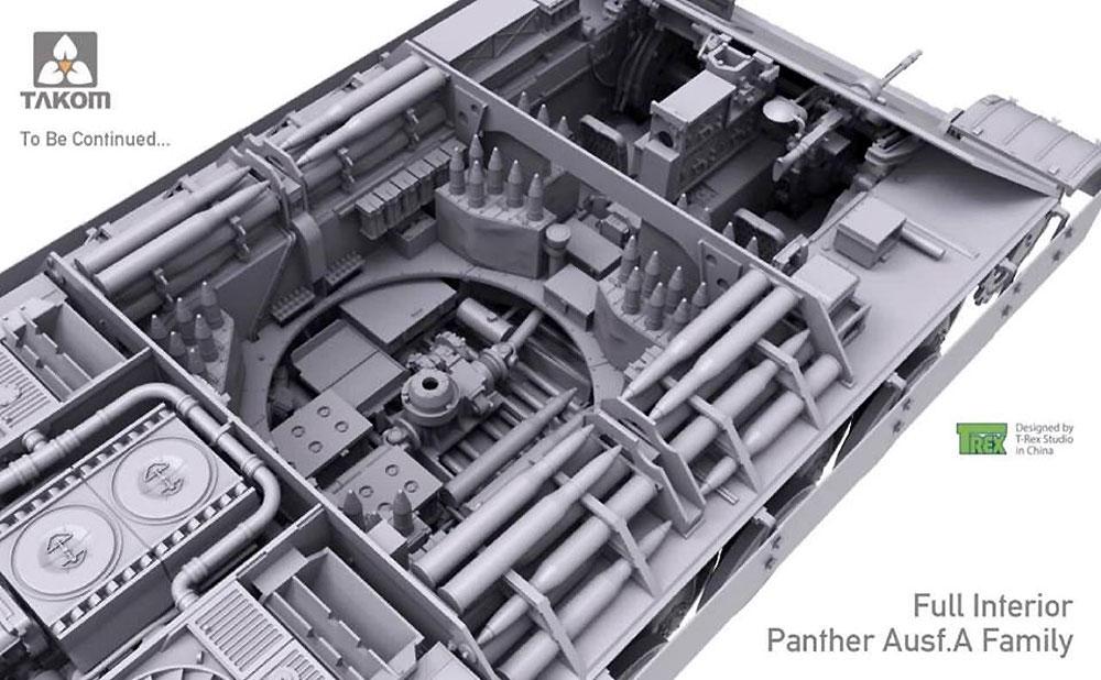 WW2 ドイツ軍 中戦車 Sd.Kfz 171 パンターA型 前期型 フルインテリアキットプラモデル(タコム1/35 ミリタリーNo.2097)商品画像_3