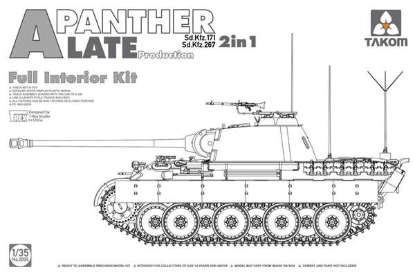 WW2 ドイツ軍 中戦車 Sd.Kfz 171 パンターA型 後期型 フルインテリアキット 2in1プラモデル(タコム1/35 ミリタリーNo.TK2099)商品画像