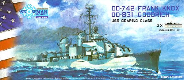 アメリカ海軍 ギアリング級駆逐艦 1944 (DD-831 & DD-742)プラモデル(スノーマンモデル1/700 プラスチックキットNo.SP07001)商品画像