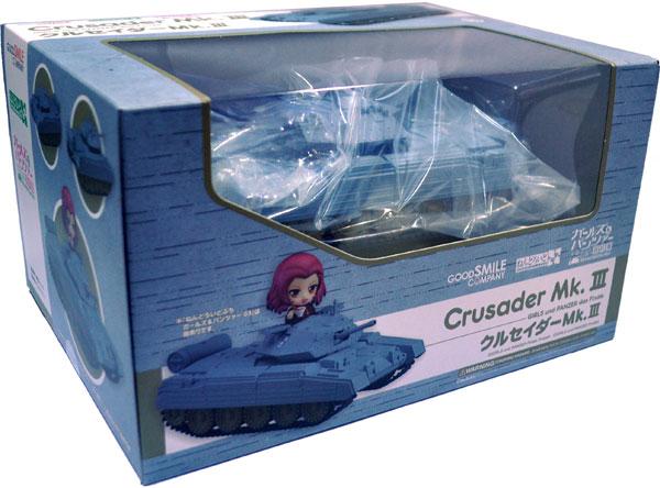 クルセイダー Mk.3 (ガールズ&パンツァー 最終章)完成品(グッドスマイルカンパニーねんどろいど もあNo.90461)商品画像