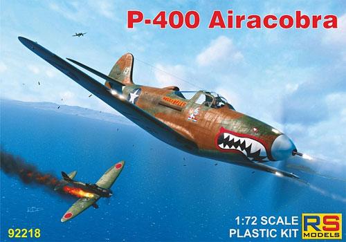 P-400 エアラコブラプラモデル(RSモデル1/72 エアクラフト プラモデルNo.92218)商品画像