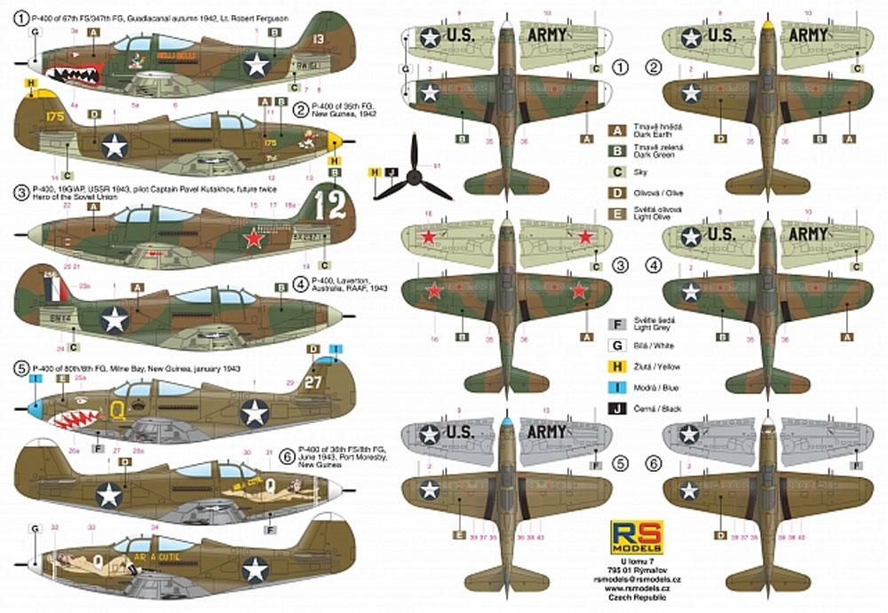 P-400 エアラコブラプラモデル(RSモデル1/72 エアクラフト プラモデルNo.92218)商品画像_1