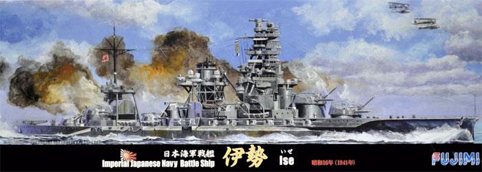 日本海軍 戦艦 伊勢 昭和16年 (木甲板シール付き)プラモデル(フジミ1/700 特シリーズ SPOTNo.特SPOT-096)商品画像