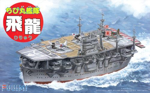 ちび丸艦隊 飛龍 搭載機クリアー成型仕様プラモデル(フジミちび丸艦隊 シリーズNo.ちび丸SP-030)商品画像