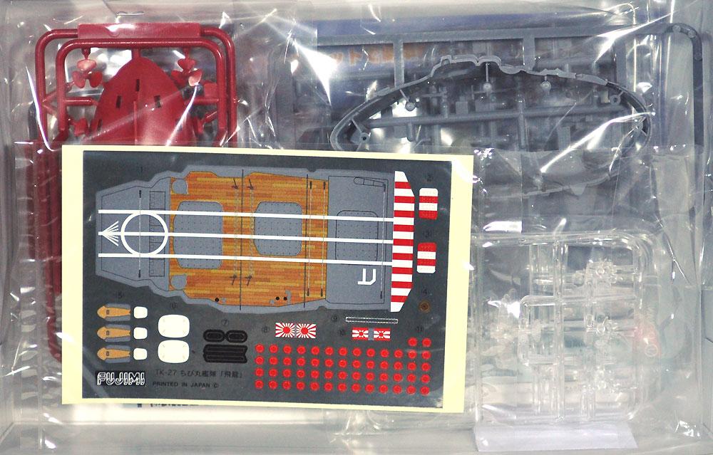 ちび丸艦隊 飛龍 搭載機クリアー成型仕様プラモデル(フジミちび丸艦隊 シリーズNo.ちび丸SP-030)商品画像_1