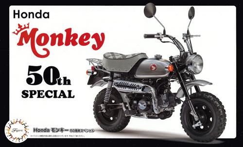 ホンダ モンキー 50周年スペシャルプラモデル(フジミ1/12 オートバイ SPOTNo.141732)商品画像