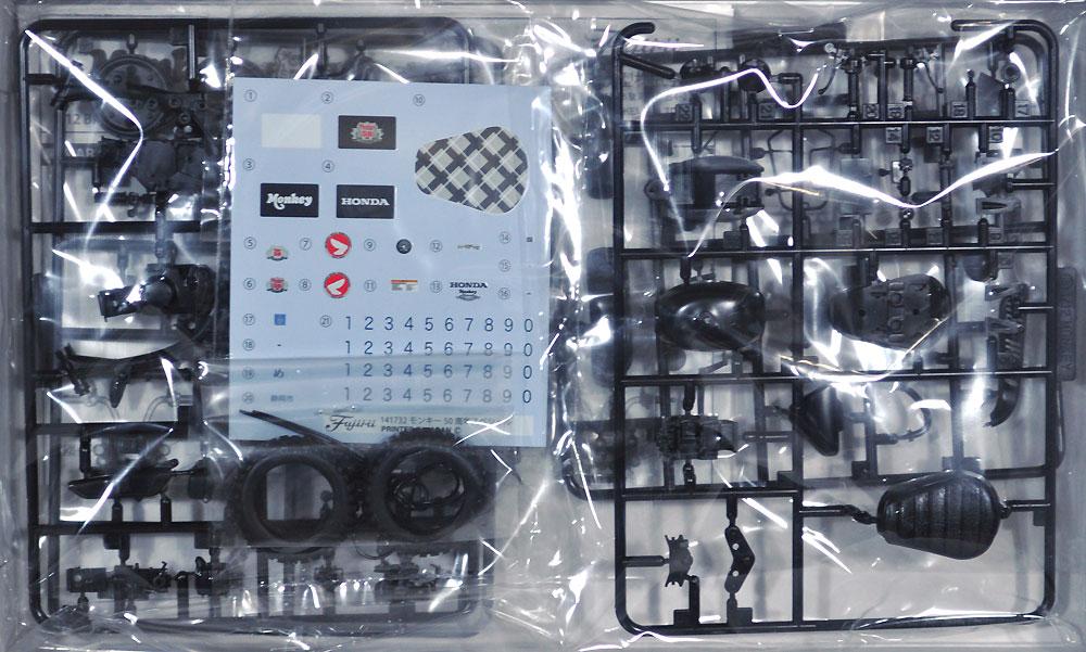 ホンダ モンキー 50周年スペシャルプラモデル(フジミ1/12 オートバイ SPOTNo.141732)商品画像_1