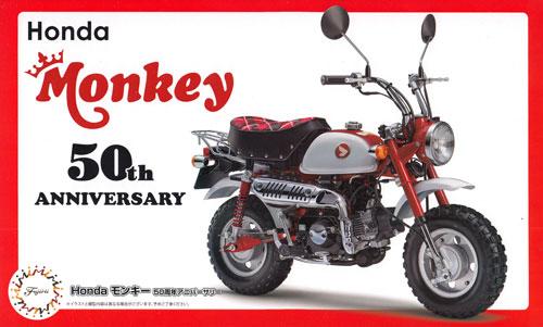 ホンダ モンキー 50周年アニバーサリープラモデル(フジミ1/12 オートバイ SPOTNo.141749)商品画像