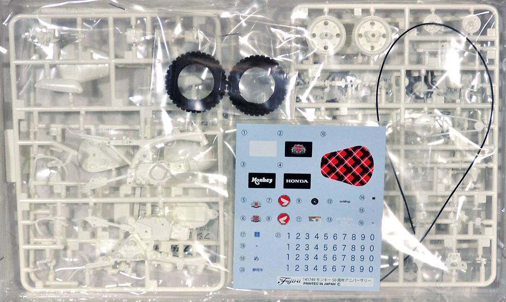 ホンダ モンキー 50周年アニバーサリープラモデル(フジミ1/12 オートバイ SPOTNo.141749)商品画像_1