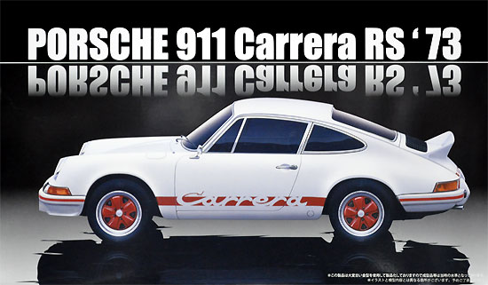 ポルシェ 911 カレラ RS