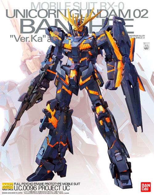 RX-0 ユニコーンガンダム 2号機 バンシィ Ver.Kaプラモデル(バンダイMG (マスターグレード)No.0227474)商品画像