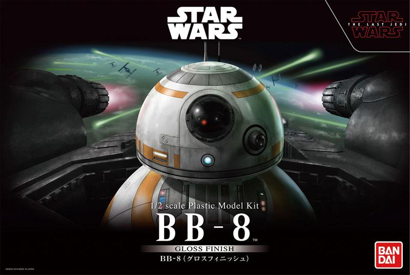 BB-8 グロスフィニッシュプラモデル(バンダイスターウォーズNo.0227476)商品画像