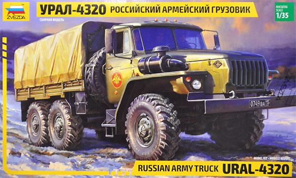 ウラル-4320 トラックプラモデル(ズベズダ1/35 ミリタリーNo.3654)商品画像