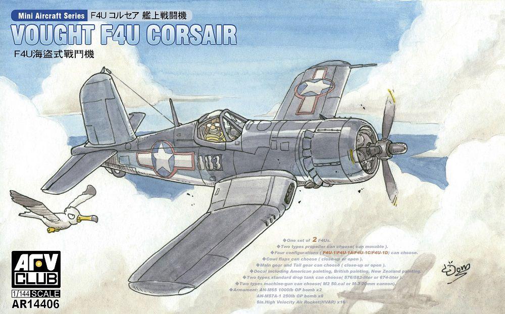 F4U コルセア 艦上戦闘機プラモデル(AFV CLUB1/144 エアクラフトシリーズNo.AR14406)商品画像_1