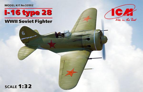 ポリカルポフ I-16 タイプ28 ICM プラモデル
