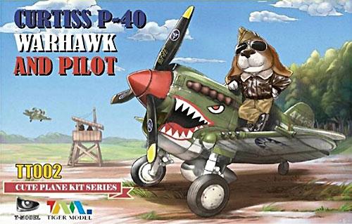カーチス P-40 ウォーホーク w/犬パイロットプラモデル(ティーモデルキュート プレーンキット (CUTE PLANE KIT)No.TT002)商品画像