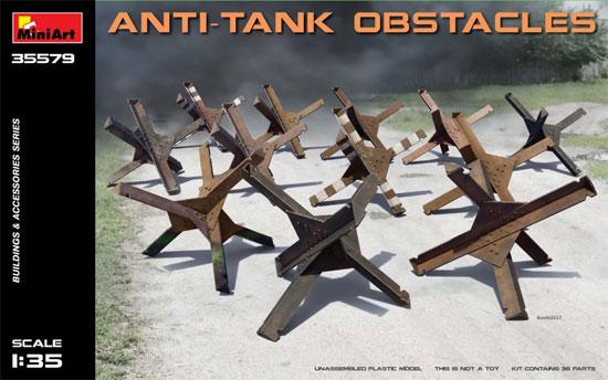対戦車用 障害物プラモデル(ミニアート1/35 ビルディング&アクセサリー シリーズNo.35579)商品画像