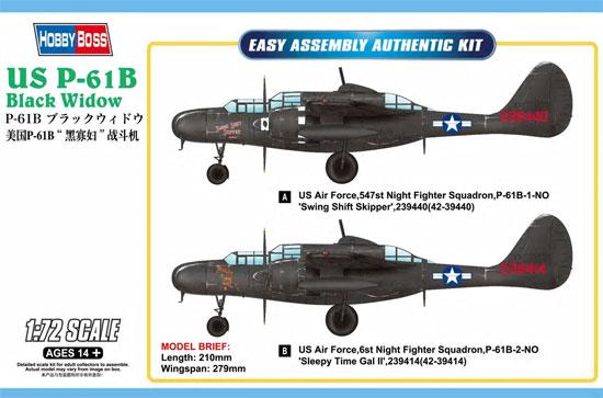 P-61B ブラックウィドウプラモデル(ホビーボス1/72 エアクラフト プラモデルNo.87262)商品画像