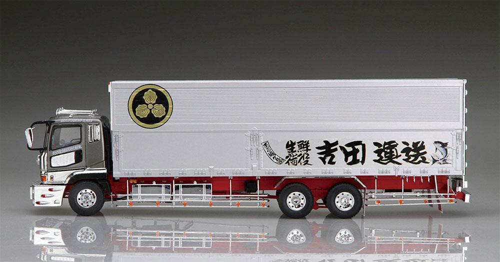 吉田運送 丸紋ラインプラモデル(アオシマ1/32 バリューデコトラ シリーズNo.EXTRA 009)商品画像_3