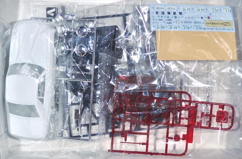 ニッサン CSP311 シルビア '66プラモデル(アオシマ1/24 ザ・モデルカーNo.066)商品画像_1