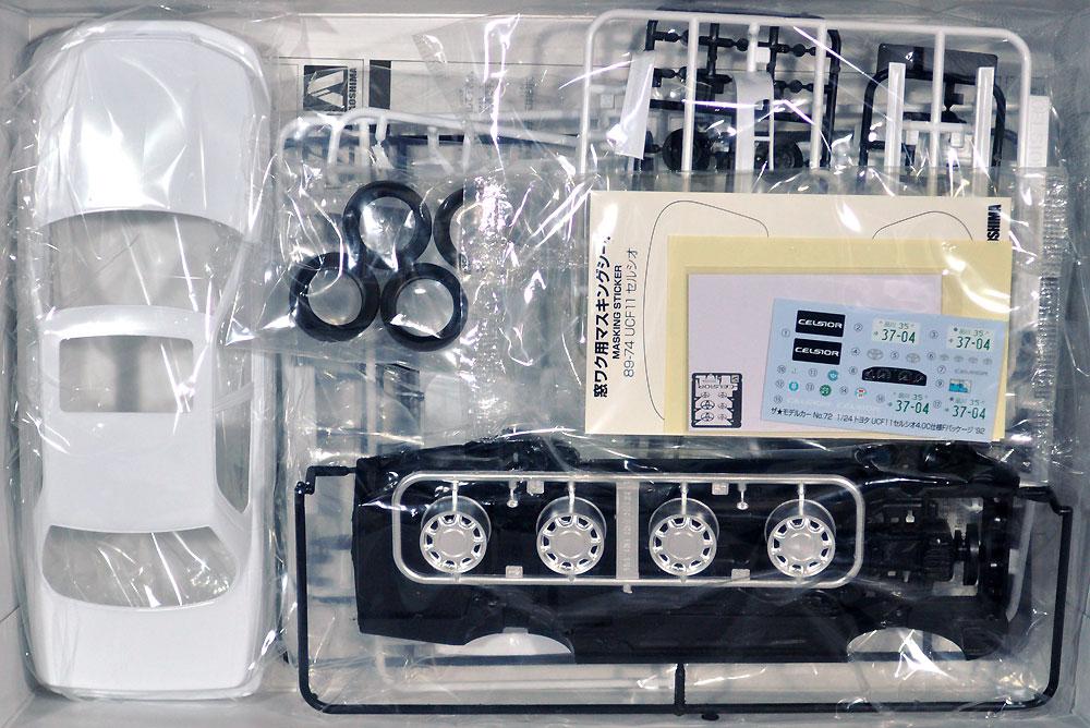 トヨタ UCF11 セルシオ 4.0C仕様 Fパッケージ '92プラモデル(アオシマ1/24 ザ・モデルカーNo.旧072)商品画像_1