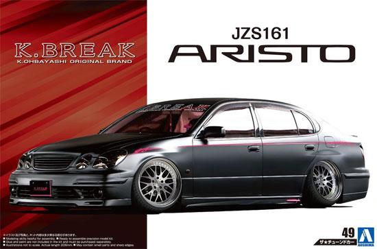 K-BREAK プラチナム JZS161 アリスト