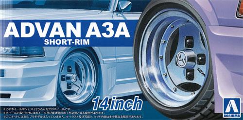 アドバン A3A 浅リム 14インチプラモデル(アオシマザ・チューンドパーツNo.090)商品画像
