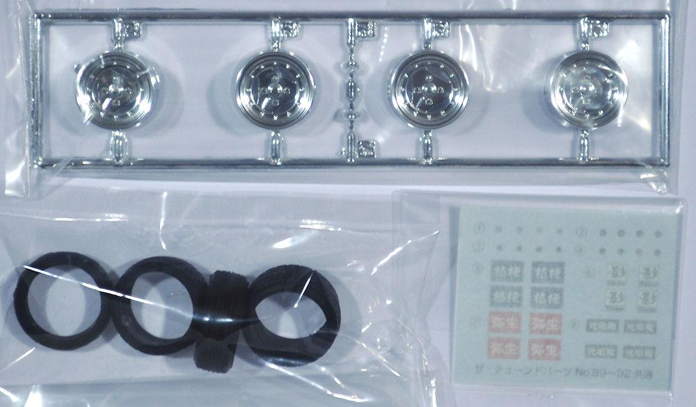 アドバン A3A 浅リム 14インチプラモデル(アオシマザ・チューンドパーツNo.090)商品画像_1