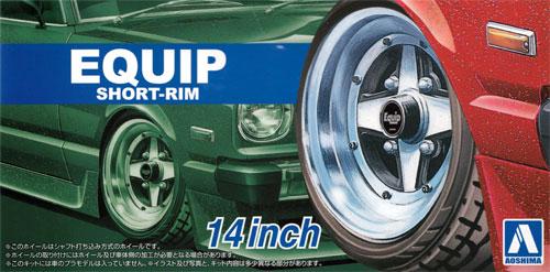エキップ 浅リム 14インチプラモデル(アオシマザ・チューンドパーツNo.091)商品画像