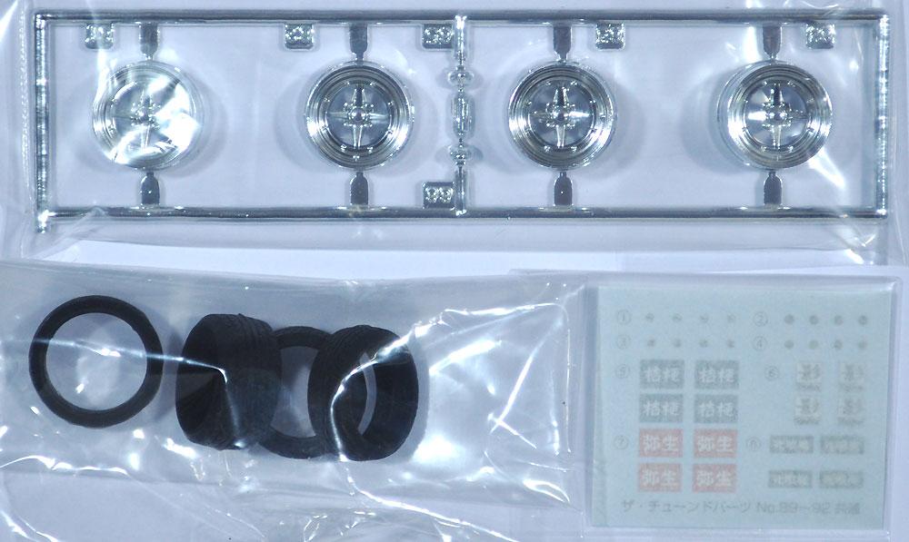 エキップ 浅リム 14インチプラモデル(アオシマザ・チューンドパーツNo.091)商品画像_1