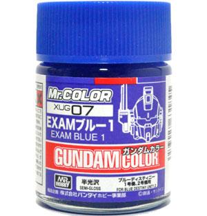 EXAM ブルー 1塗料(GSIクレオスガンダムカラー (単色)No.XUG007)商品画像
