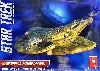 カーデシア軍 ガロア級巡洋艦 スタートレック ディープスペース ナイン
