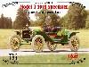 T型フォード 1913 スピードスター