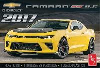 amt1/25 カーモデル2017 シボレー カマロ SS 1LE