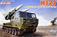ドラゴン1/35 Modern AFV Seriesアメリカ軍 M727 ホークミサイル 自走型発射機