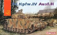 ドラゴン1/72 ARMOR PRO (アーマープロ)ドイツ 4号戦車 H型