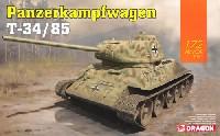 ドイツ 鹵獲戦車 T-34/85