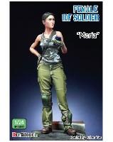 DEF. MODEL1/24 フィギュアイスラエル 女性兵士 マリア