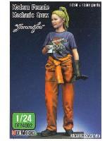 DEF. MODEL1/24 フィギュア女性メカニック ジェニファー