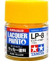 タミヤタミヤ ラッカー塗料LP-8 ピュアーイエロー