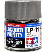 タミヤタミヤ ラッカー塗料LP-11 シルバー