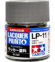 LP-11 シルバー