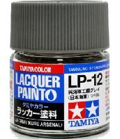 タミヤタミヤ ラッカー塗料LP-12 呉海軍工廠グレイ (日本海軍)