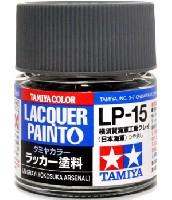 タミヤタミヤ ラッカー塗料LP-15 横須賀海軍工廠グレイ (日本海軍)