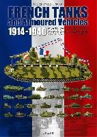 大日本絵画戦車関連書籍ビジュアルブック フレンチタンクス & アーマードビークルズ 1914-1940