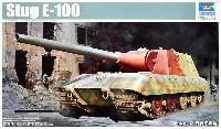 E-100 重駆逐戦車