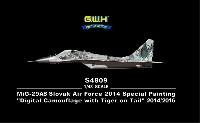 グレートウォールホビー1/48 ミリタリーエアクラフト プラモデルMiG-29AS スロバキア空軍 デジタル迷彩