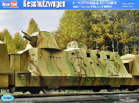 ホビーボス1/72 ファイティングビークル シリーズドイツ 装甲列車編成 BP-42/砲車